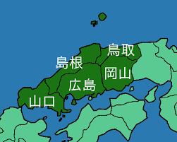 File:Eight regions of japan6 chugoku.png - Wikimedia Commons