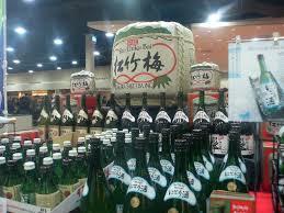 日本酒です。 | Sake (nihonshu) - and a lot of it, too. Mitsuwa Mar… | Flickr
