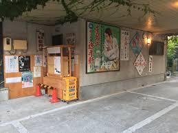 File:Ichi-no-yu (Mie) 2017- 10.jpg - Wikimedia Commons