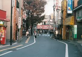 File:昭和50年代頃 二子玉川ライズ再開発前の風景3.jpg - Wikimedia Commons