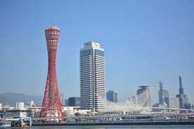 神戸 ポートタワー 神戸海洋博物館 - Pixabayの無料写真
