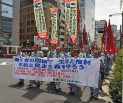 第90回メーデー : 東京清掃労働組合