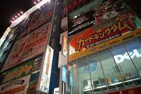 カードキングダム 壁面広告 遊戯王 | どうも痛々しいことになってきた | Ryo FUKAsawa | Flickr